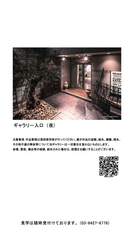 GALLERY_MAIL-05
